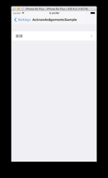 スクリーンショット 2015-12-27 17.29.33.png