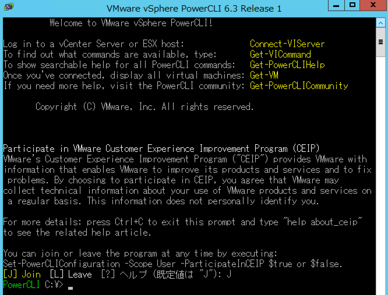 powercli_initial.png