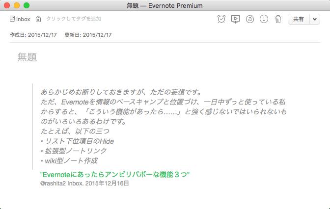 citation screenshot 4