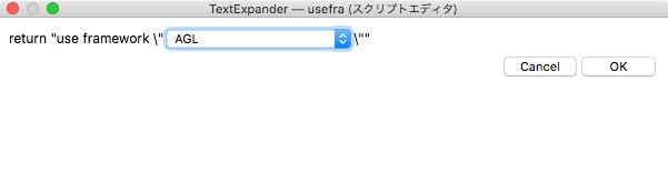 useFrameworkForTextExpander.png