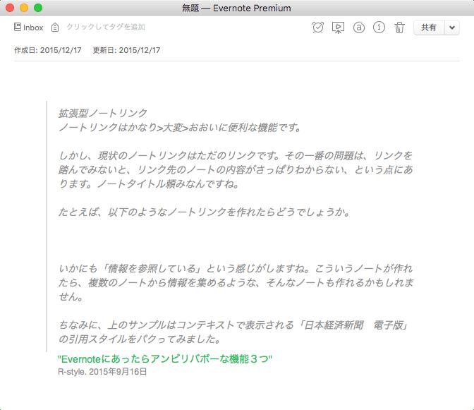 citation screenshot 6