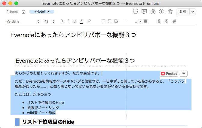 citation screenshot 1