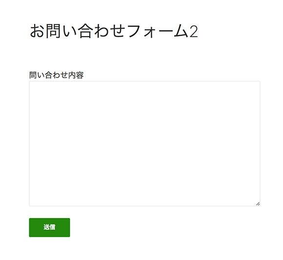 register7-2.jpg