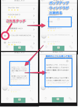 20130724072838.png
