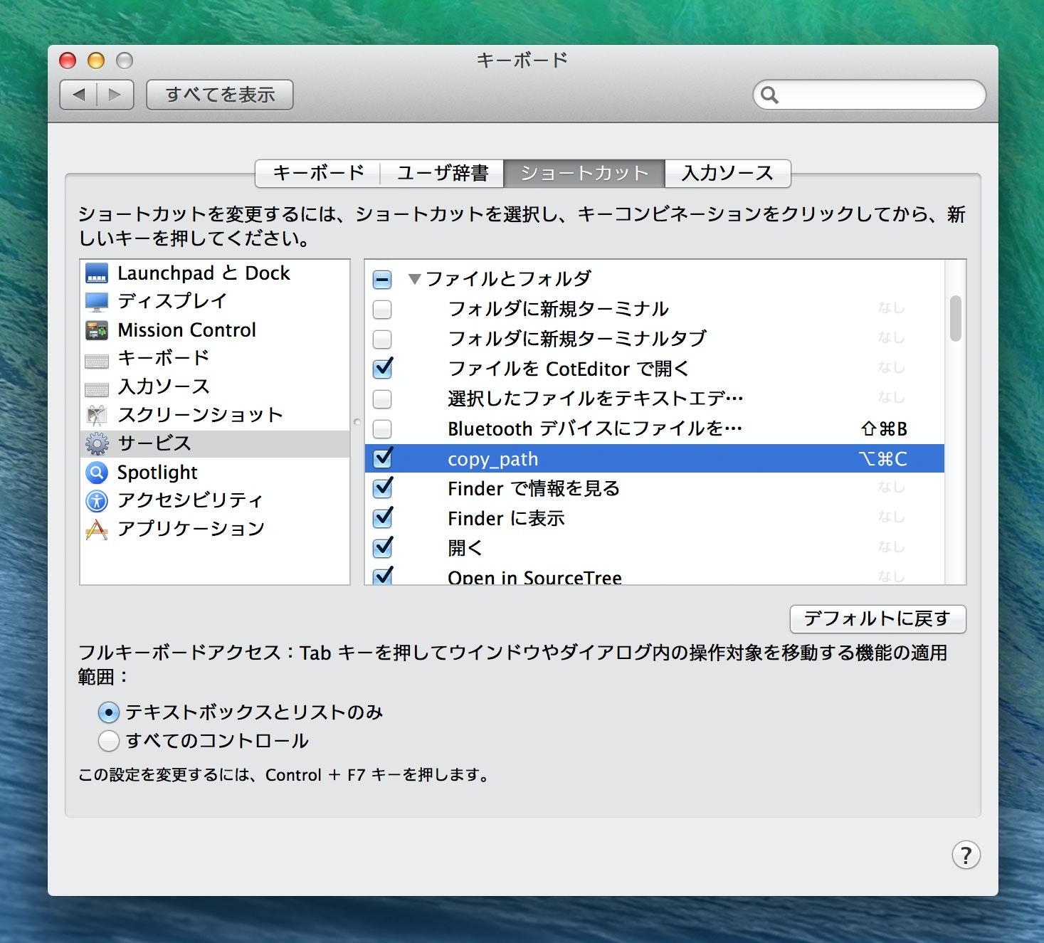 key_setting02.jpg