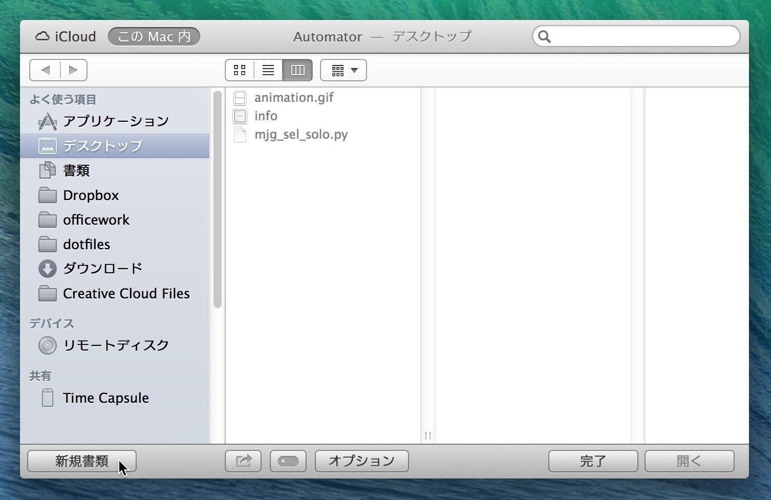 run_automator.jpg