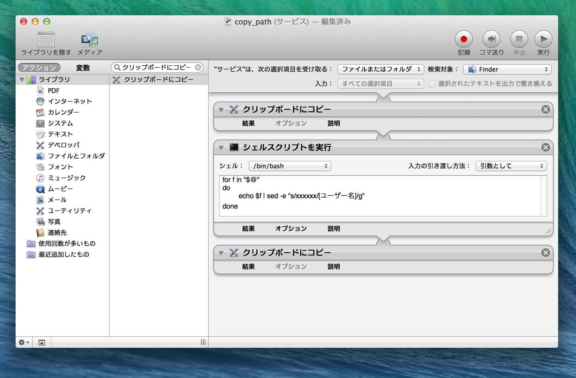clip02.jpg