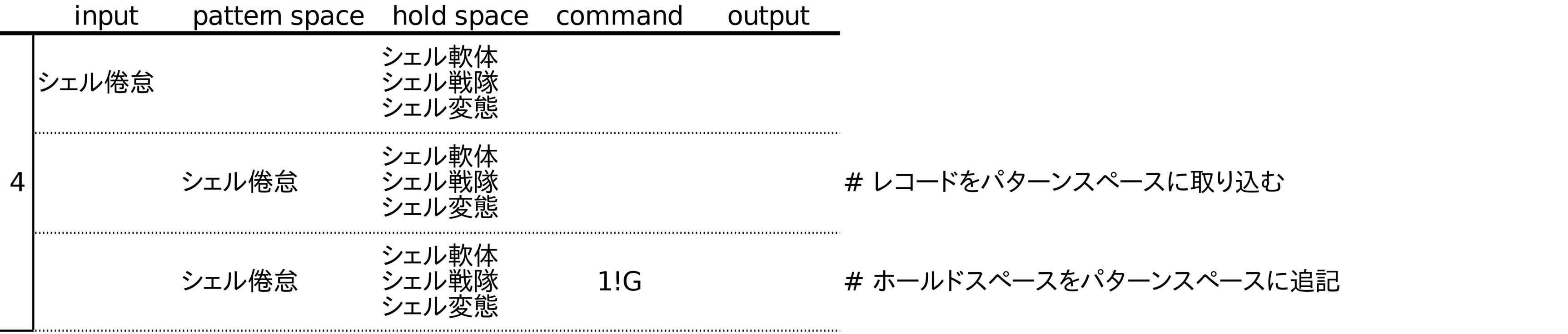 fig2-4-2.jpg
