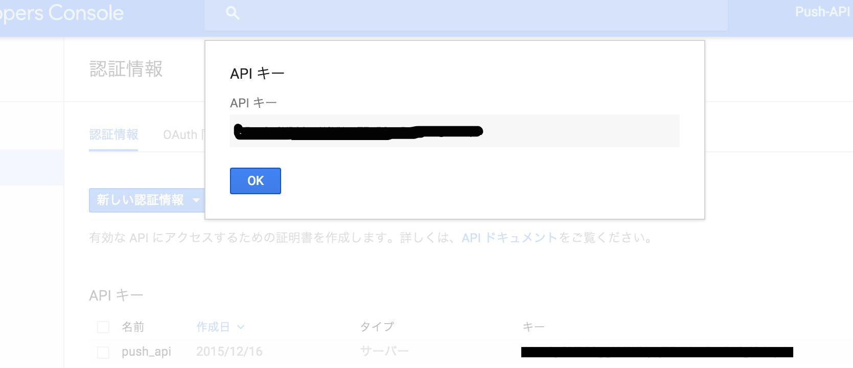 スクリーンショット 2015-12-16 22.50.31.png