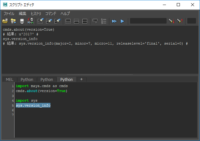 scripteditor01.png