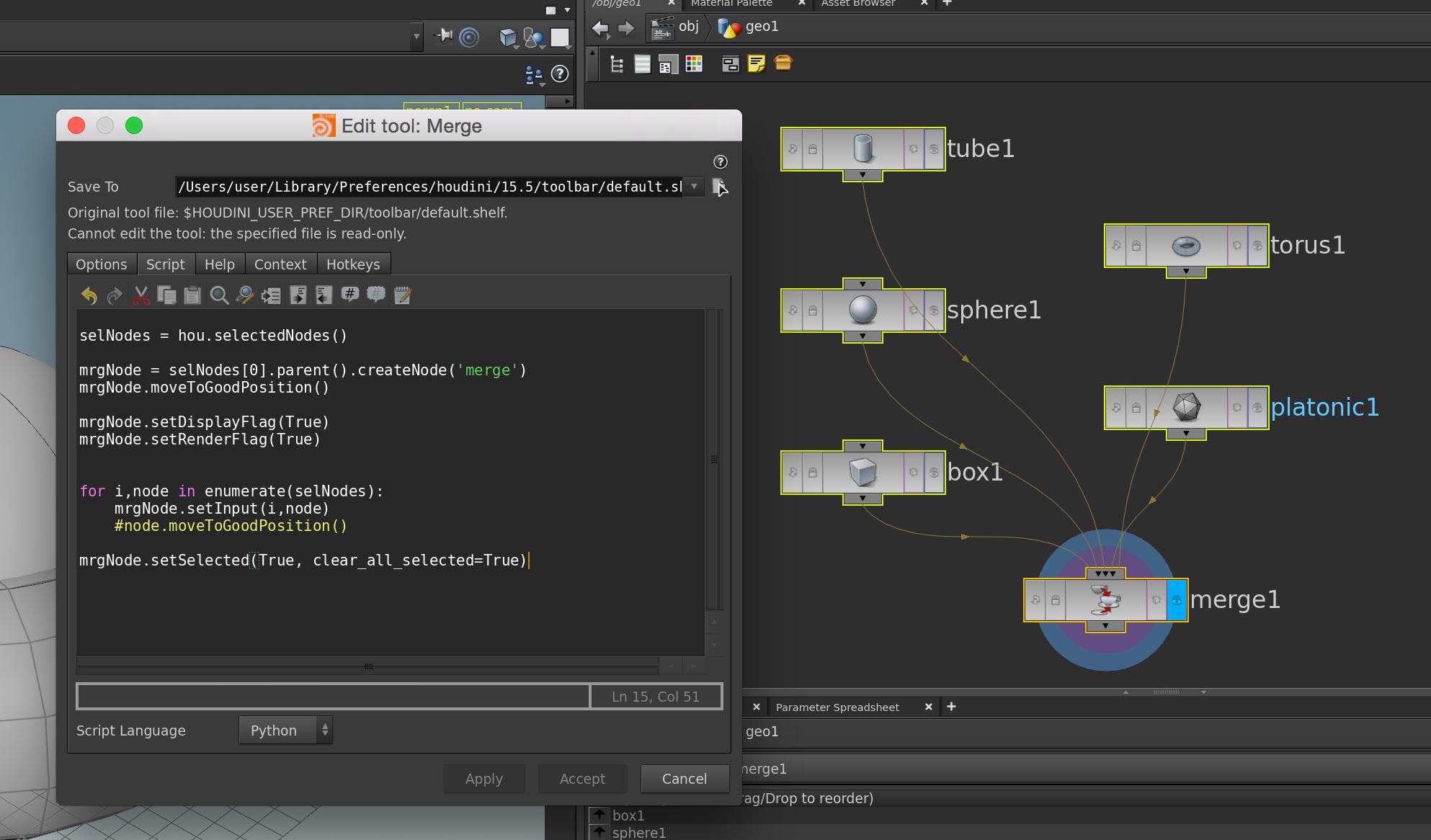 merge_node.png