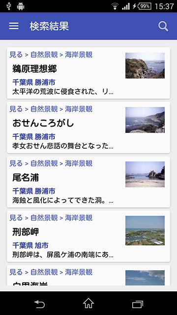 screen_001.png
