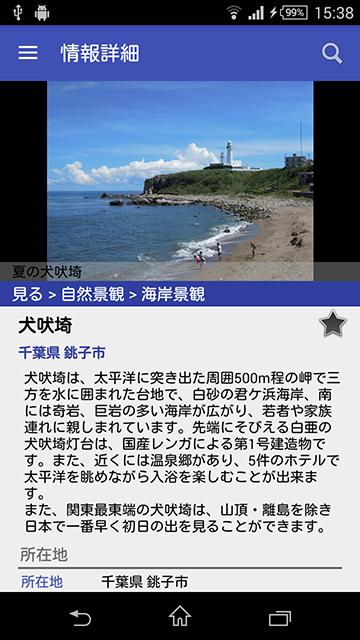screen_002.png