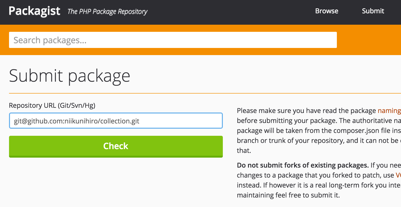 packagist_submit.png