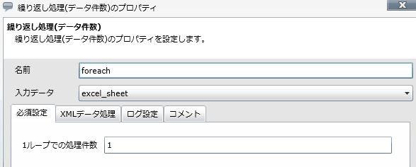 DataSpider5.jpg
