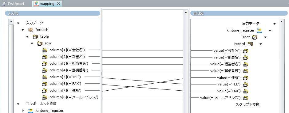 DataSpider6.jpg