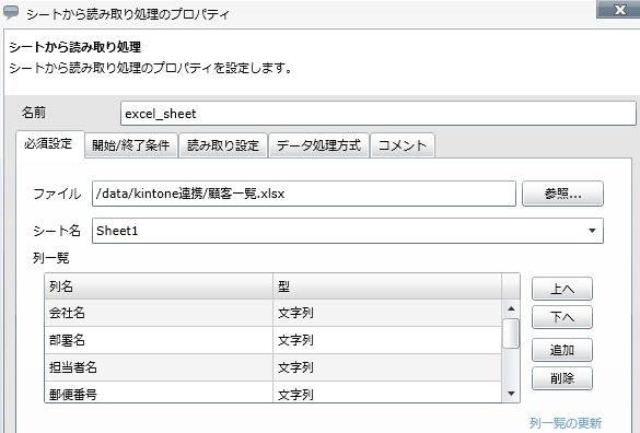 DataSpider2.jpg