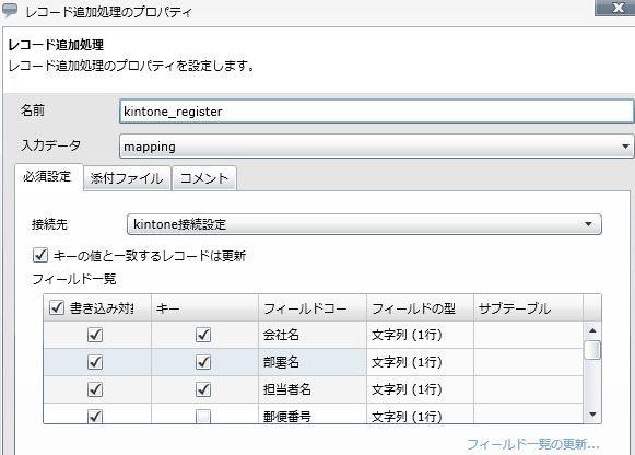 DataSpider7.jpg