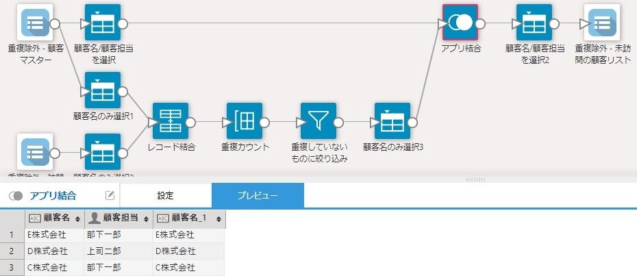 krewData6.jpg