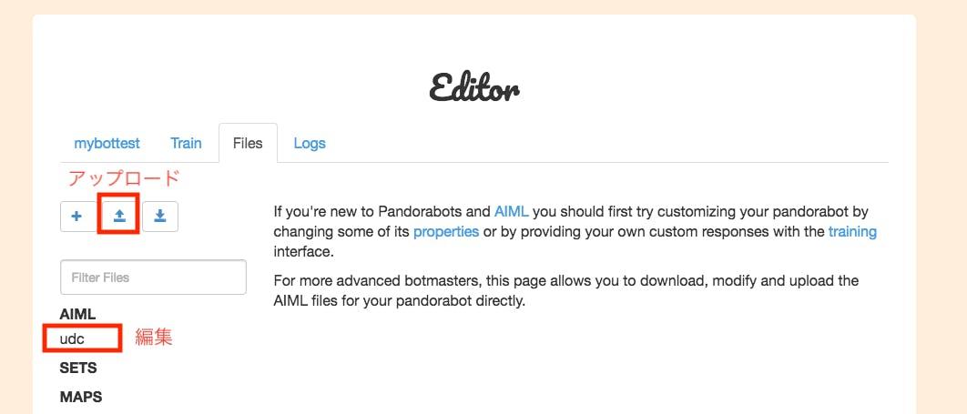 Download Pandorabots
