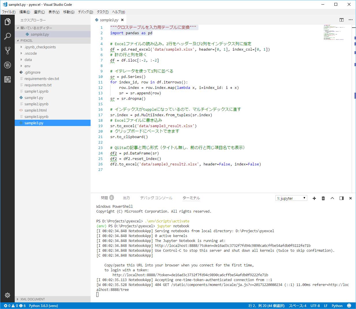 vs-code.png