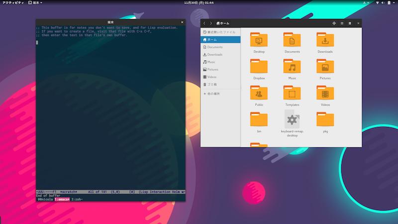 デスクトップの構築