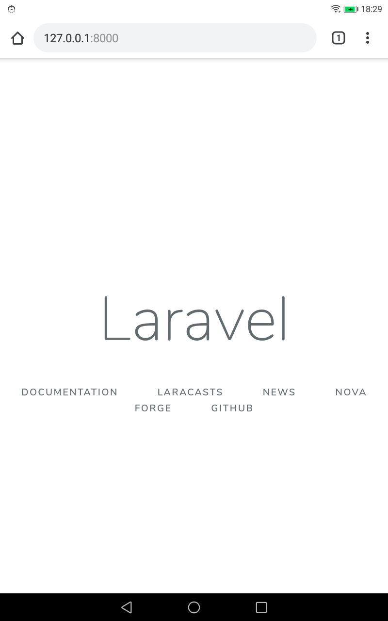 Laravelの動作画面