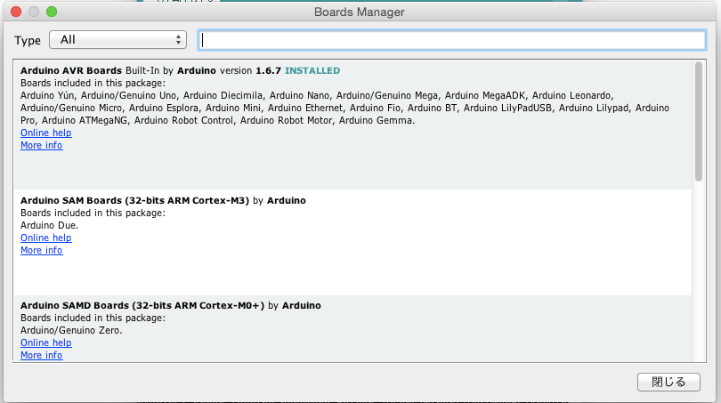 Arduino_Manager.png
