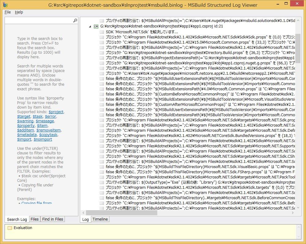 msbuild-evaluating-tree.png