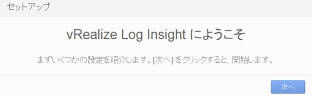 log4.png