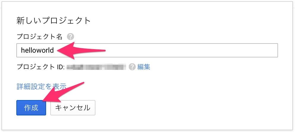 スクリーンショット_2016-02-19_11_50_37.jpg