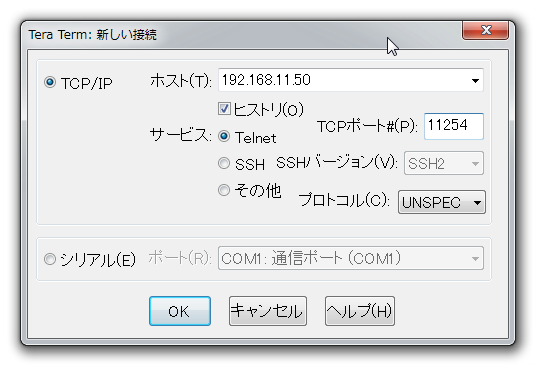 SnapCrab_2015-12-12_No-79.png