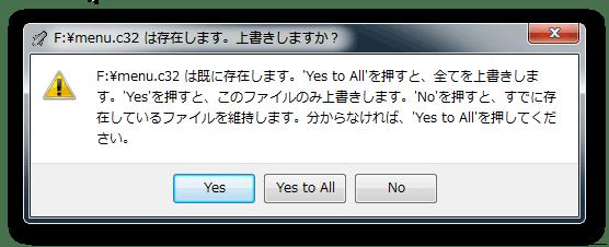 SnapCrab_2015-12-08_No-14.png