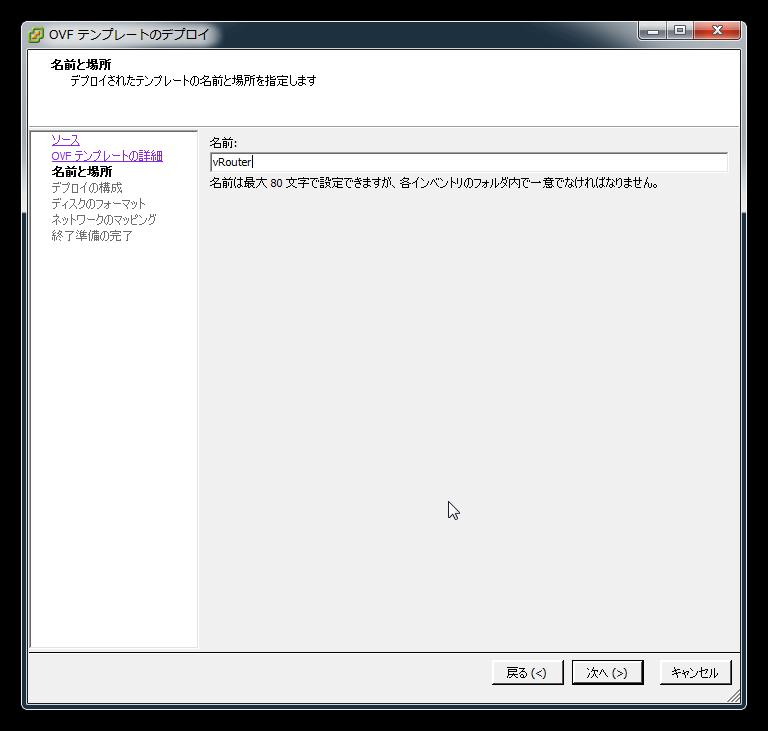SnapCrab_2015-12-12_No-40.png