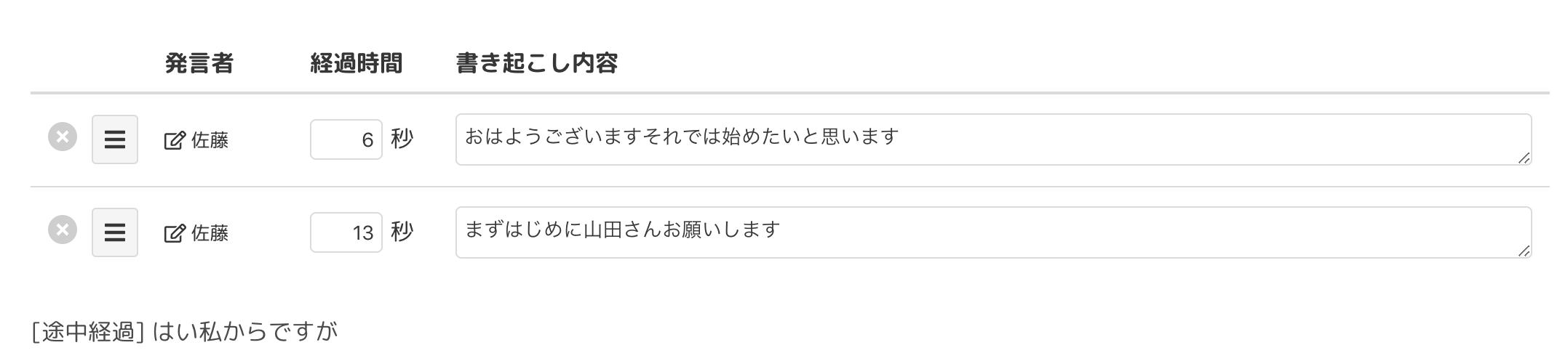 sample01.0fa31a2.png