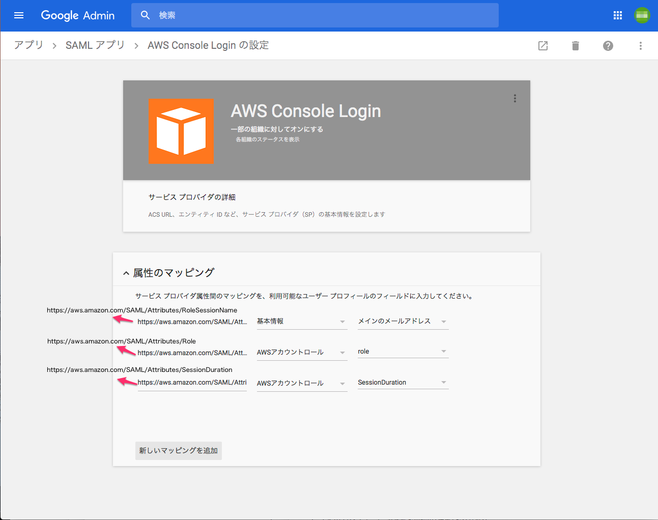 AWS_Console_Login.png