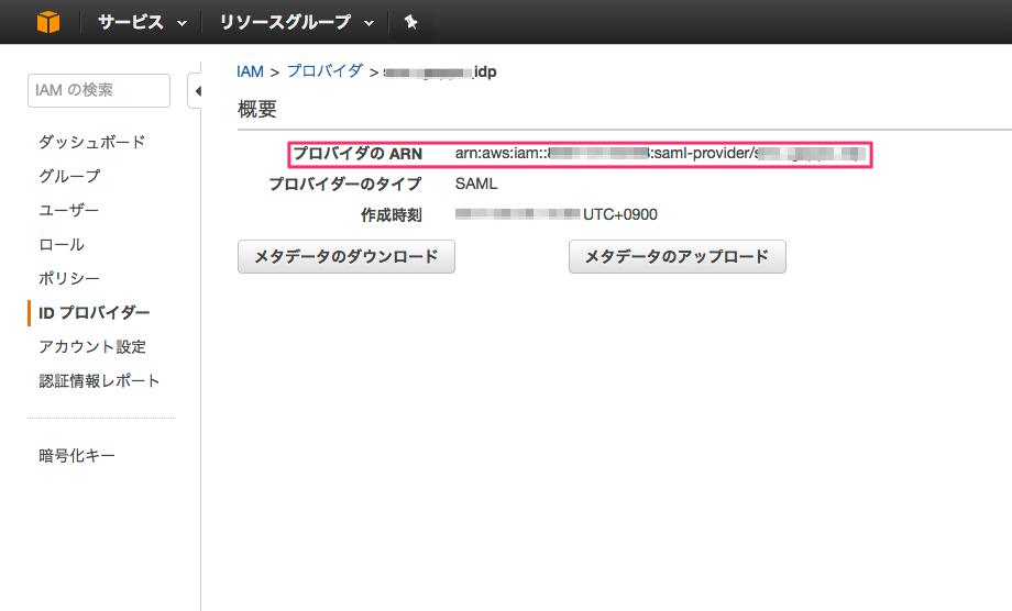 idp_provider.png
