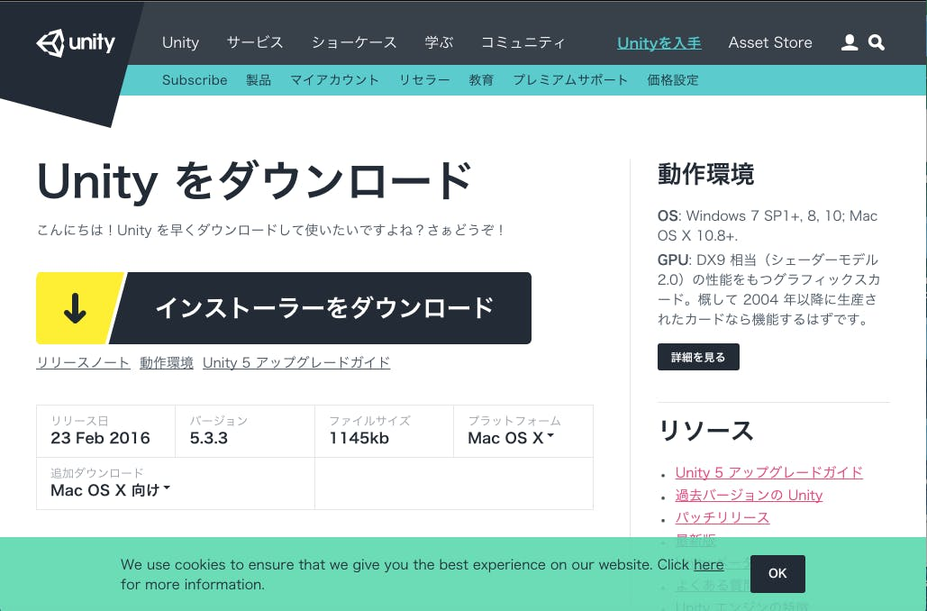 スクリーンショット 2016-03-14 0.44.43.png