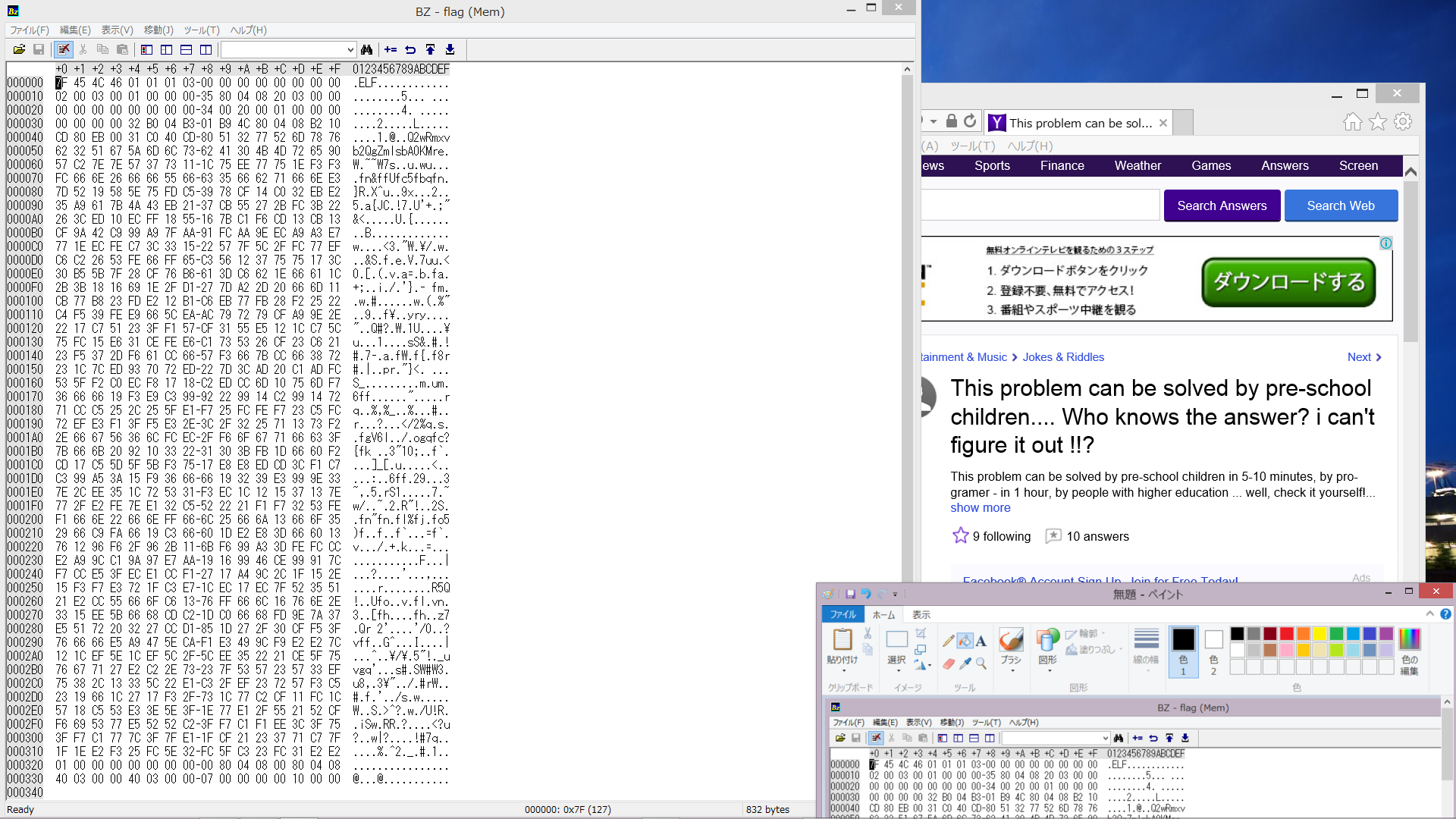 desktop_capture (1).png