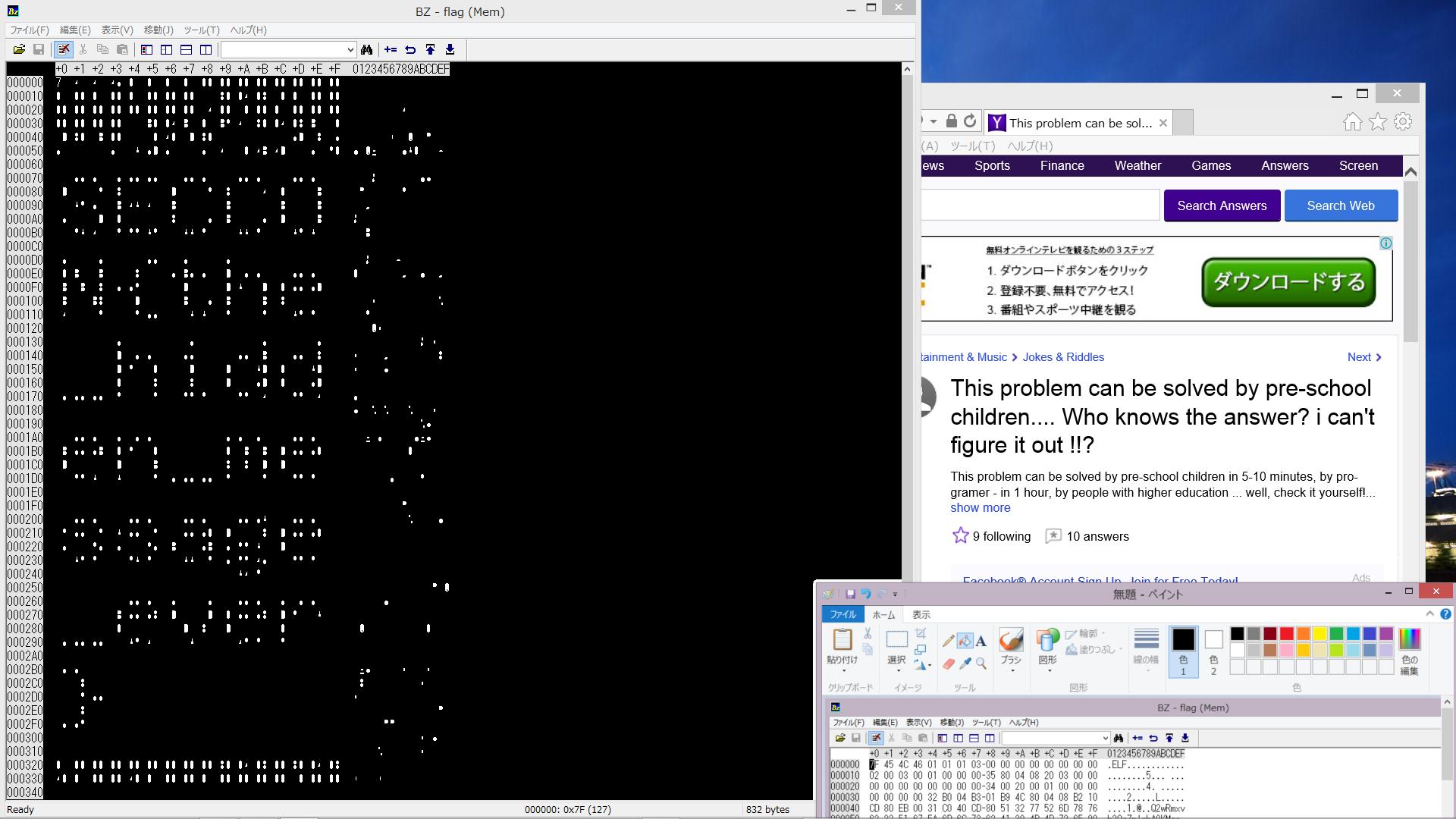 desktop_capture (2).png