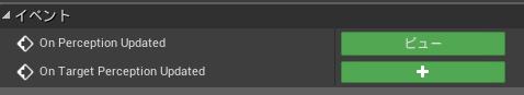 4_更新イベントを追加.PNG