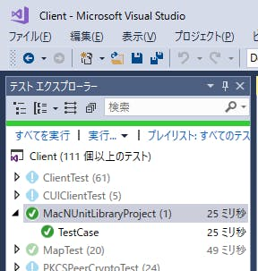 windows_test.png