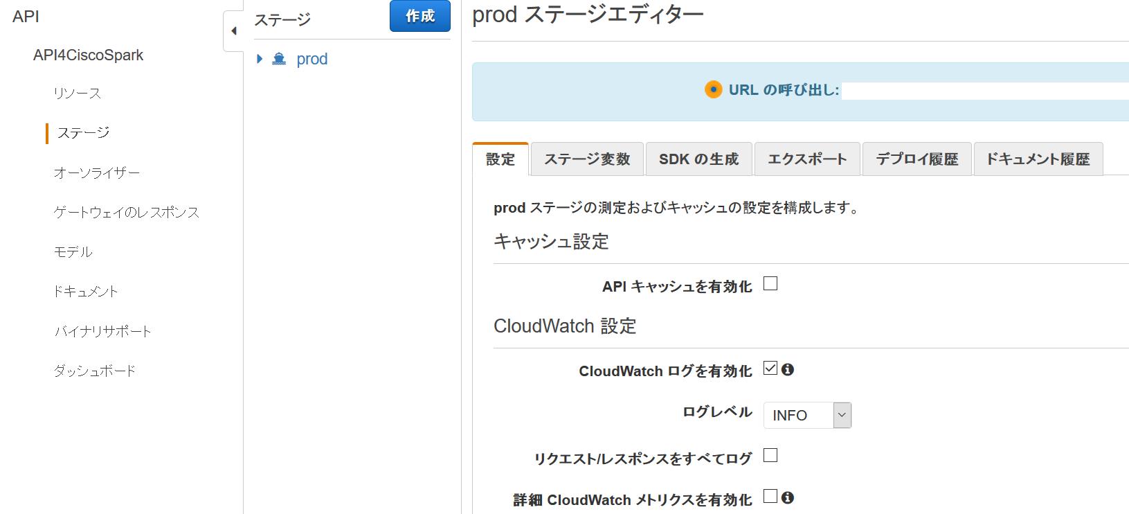 API_Gateway_step8.png