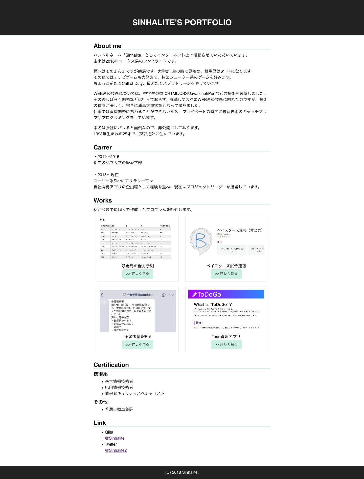Screenshot_2018-09-30 SINHALITE'S PORTFOLIO.png