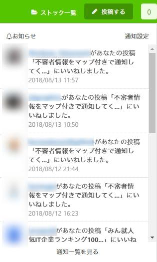 qiita_link.png