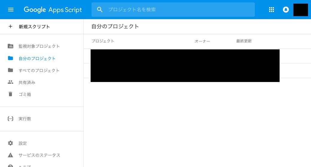 Screenshot_2018-07-16 Apps Script.png