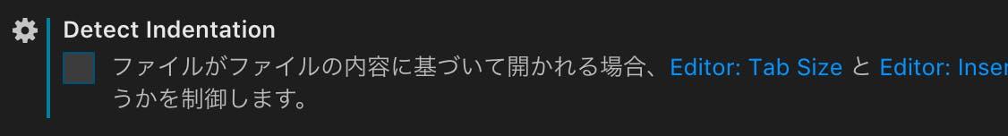 スクリーンショット 2018-09-26 20.43.19.png