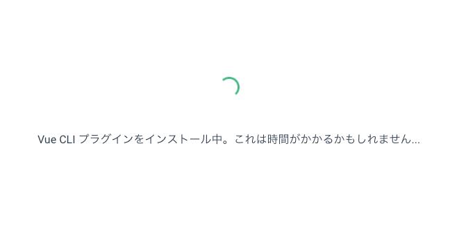 スクリーンショット 2018-06-22 18.20.50.png