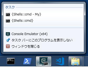 conemu-settings-12.png