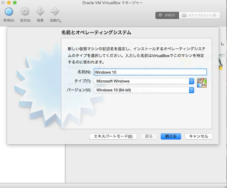 007_virtualbox_new.png